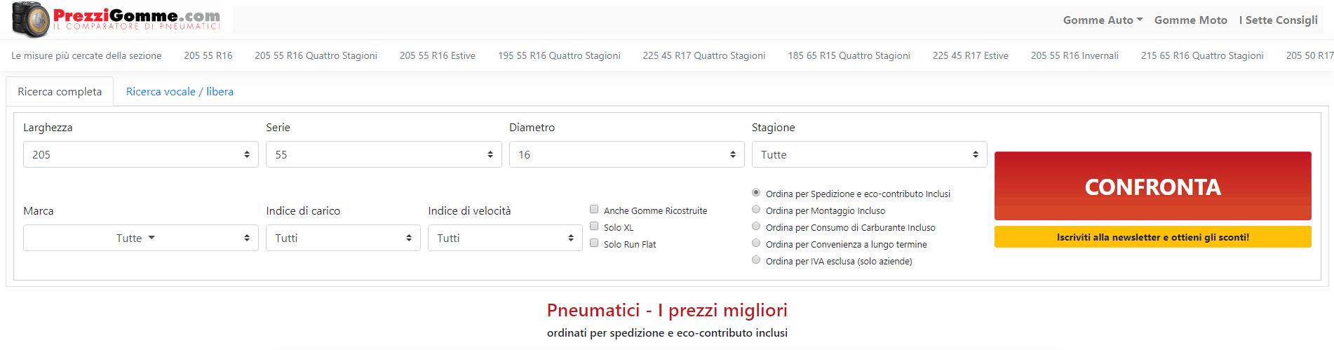 PrezziGomme